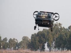 Israel thử nghiệm máy bay chở khách không người lái