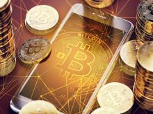 Cần thận trọng khi giao dịch tiền ảo
