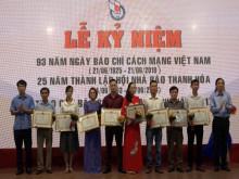 Hội Nhà báo tỉnh Thanh Hóa đã tổ chức lễ kỷ niệm 93 năm Ngày Báo chí Cách mạng Việt Nam