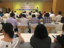 Hội nghị tập huấn về Hội nhập quốc tế