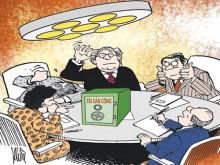 Bịt kẽ hở thất thoát tài sản công bằng cách nào?