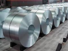 Doanh nghiệp Hoa Kỳ nộp đơn đề nghị điều tra chống bán phá giá thép Việt Nam
