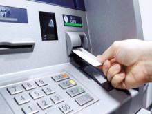 Bộ Công Thương yêu cầu 4 ngân hàng báo cáo việc tăng phí