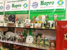 """Hapro đạt danh hiệu """"Doanh nghiệp xuất khẩu uy tín năm 2017"""""""