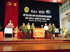 Hiệp hội Doanh nhân Cựu chiến binh tỉnh Thanh Hóa tổ chức Đại hội lần thứ III nhiệm kỳ 2018 -2023