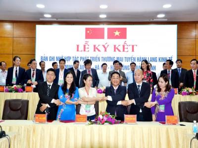 Lào Cai và Vân Nam Xúc tiến xuất, nhập khẩu nông sản