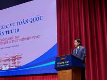 Tạo dựng thương hiệu Hà Nội - Việt Nam phục vụ phát triển kinh tế, thương mại quốc tế