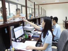 Bộ Tài chính nói gì về 20 vấn đề tiêu cực?