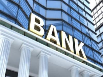 NHNN dự định sửa đổi, bãi bỏ một số điều kiện thành lập ngân hàng