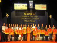 Hà Giang đoạt giải Đặc biệt Hội diễn Nghệ thuật