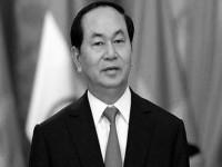 Thông báo về tổ chức lễ tang Chủ tịch nước Trần Đại Quang
