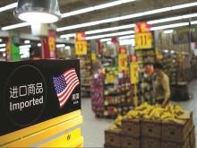 Mỹ - Trung đối đầu ở lục địa đen