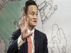 """Jack Ma: Người thông minh cần một """"lãnh đạo điên rồ"""" dẫn dắt"""