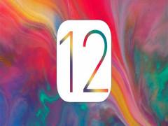 Bản cập nhật iOS 12 có gì đặc biệt?