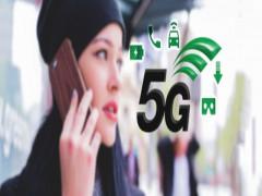 Năm 2019: Việt Nam sẽ triển khai 5G, đưa tốc độ mạng lên 10Gbps