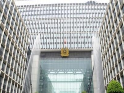 Giao Bộ Công an giải quyết dứt điểm tố cáo của cổ đông CTCP Hữu Nghị Hà Nội