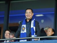 Tỷ phú sở hữu Leicester City xây dựng đế chế bán lẻ như thế nào?