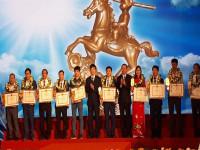 Lễ tôn vinh doanh nhân và sản phẩm, hàng hóa tiêu biểu tỉnh Thanh Hóa năm 2018