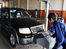Kinh doanh dịch vụ kiểm định xe cơ giới cần những điều kiện gì?