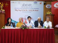 Ký kết hợp tác trao đổi y tế giữa MD1World và Bệnh viện Tim Hà Nội
