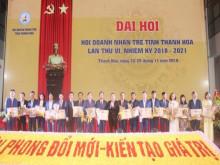 Đại hội Hội doanh nhân trẻ Thanh Hóa lần thứ VI (2018 - 2021)