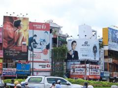 Nhiều vi phạm trong quản lý quảng cáo tấm lớn ở Hà Nội: Giám đốc Sở VHTT thiếu sâu sát trong chỉ đạo