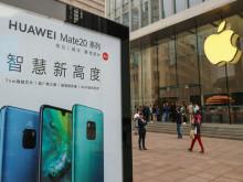 """Cảnh giác với hạ tầng công nghệ """"made in China""""?"""