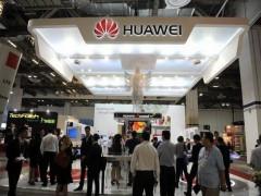 Huawei sắp trình làng điện thoại có máy ảnh 3D độc đáo