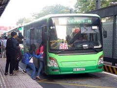 TP.HCM: Thẻ đi xe buýt kiểu 4.0 lần đầu lộ diện