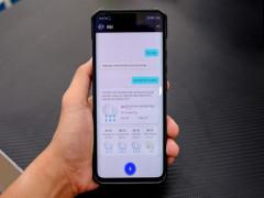 Trợ lý ảo Kiki: Cột mốc đột phá ứng dụng AI của Việt Nam