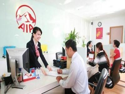 Bảo hiểm nhân thọ tại Việt Nam có thể lên tới 700 tỷ USD