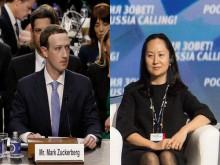 Những sự kiện đình đám làng công nghệ năm 2018
