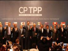 Thủ tướng phê duyệt Kế hoạch thực hiện Hiệp định CPTPP