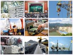 CPTPP: Doanh nghiệp nhà nước có doanh thu trên 16.000 tỷ hết vị thế độc quyền