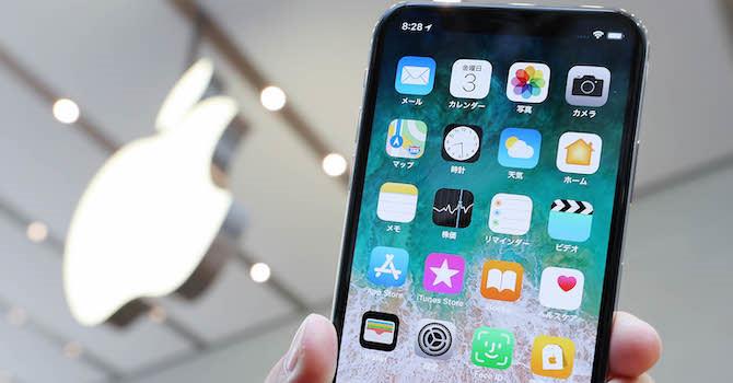 Làm thế nào để iPhone khoá mạng Docomo trở thành iPhone quốc tế?