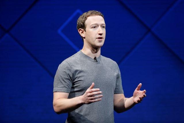 11 điều ít biết về CEO Facebook