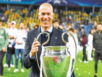 Zinedine Zidane bất ngờ trở lại tiếp quản Real Madrid