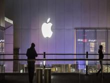 Sau Google, EU có thể phạt Amazon và Apple