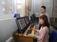 Xây dựng chính quyền điện tử: Thiết thực, cụ thể để mọi người dân cùng tham gia