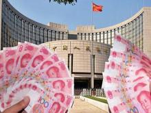 Siêu sao đầu tư Trung Quốc huy động 10 tỷ USD chỉ trong 10 tiếng đồng hồ