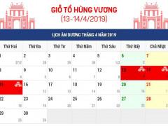 Giỗ tổ Hùng Vương và lễ 30/4 - 1/5 được nghỉ như thế nào?