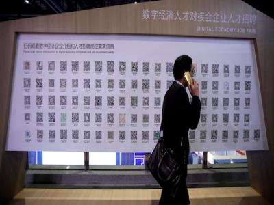 Startup tại Trung Quốc đang khiến các lãnh đạo lớn tuổi về hưu sớm