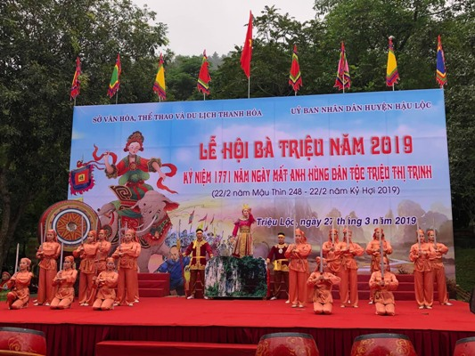 Hùng tráng lễ hội Bà Triệu năm 2019, Kỷ niệm 1771 năm ngày mất anh hùng dân tộc Triệu Thị Trinh