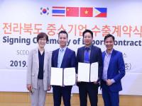Maxcos ký kết thành công với đối tác Hàn Quốc, đánh dấu bước tiến lớn trong sự hợp tác phát triển