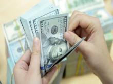 Dư nợ tín dụng đối với nền kinh tế lên mức 7,39 triệu tỷ đồng