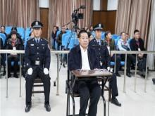 Quan chức Trung Quốc học cách giấu tiền hối lộ từ phim điệp viên