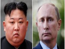 Triều Tiên xác nhận thông tin nhà lãnh đạo Kim Jong Un sẽ thăm Nga
