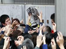 Nhật Bản và kỳ vọng kỷ nguyên mới