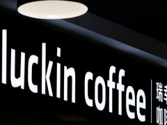 Startup cà phê Trung Quốc muốn