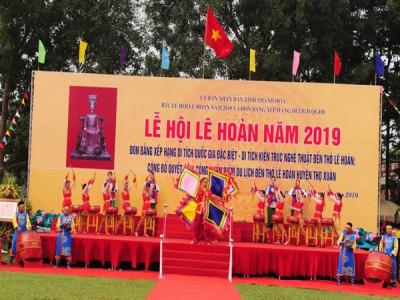 Đền thờ Lê Hoàn – Di tích Quốc gia đặc biệt